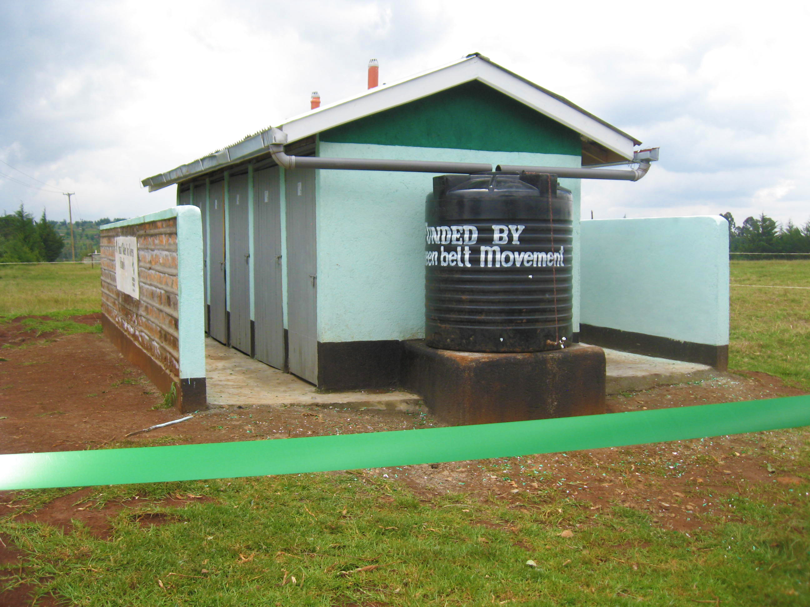 One of the toilet blocks